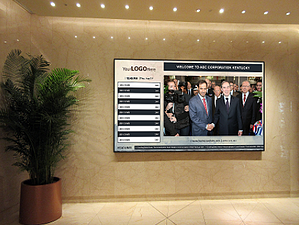 Digital Signage in Lobby - Novisign - Liberty AV